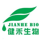 石家庄健禾生物科技有限公司