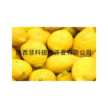 檸檬提取物 檸檬黃酮