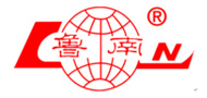 鲁南制药集团股份有限企业