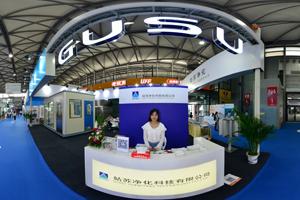 江蘇姑蘇凈化科技有限公司