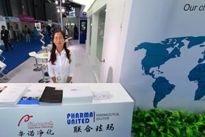 上海辛諾凈化科技有限公司