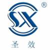 浙江圣效化学品有限企业