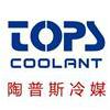 陶普斯化学科技(北京)有限企业