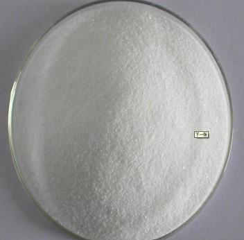 VITAMIN C(維生素C)