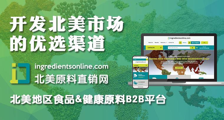 上海谷睿国际贸易有限公司