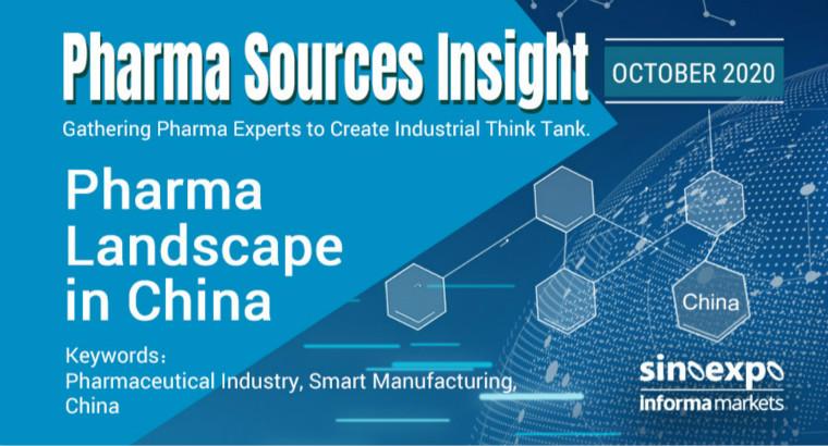 Pharma Sources Insight第三期