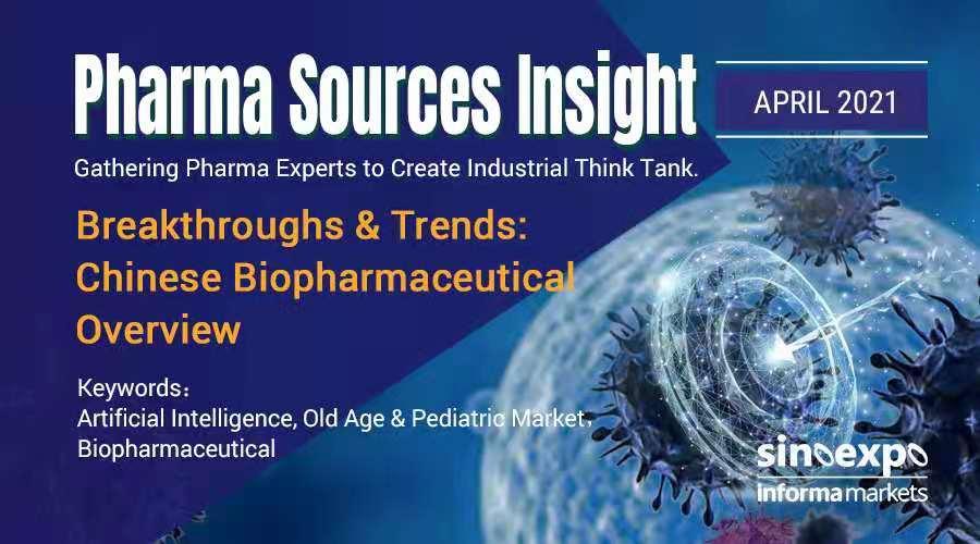 Pharma Sources Insight第五期