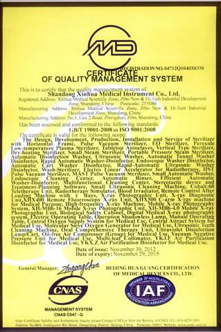 ISO9001-2008(CMD)