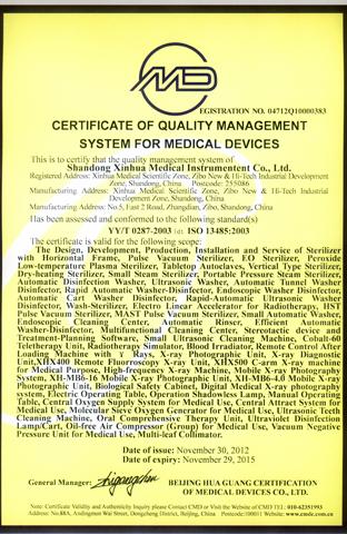 ISO13485-2003(CMD)