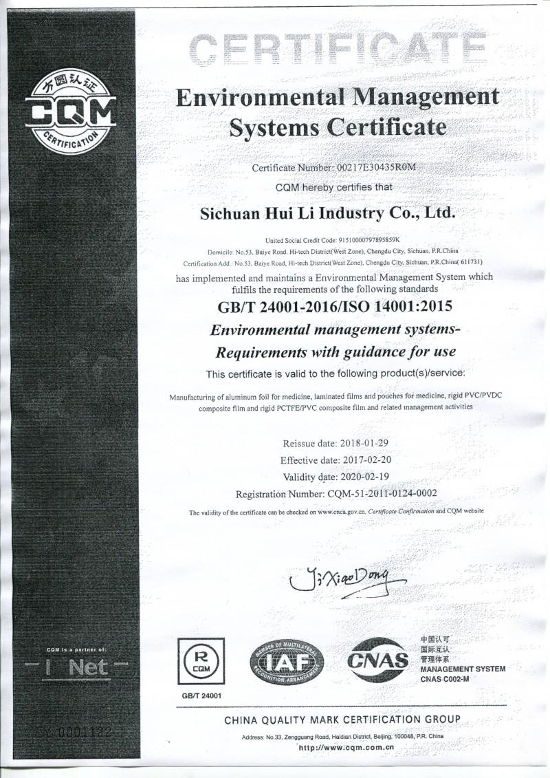 BB/T 28001-2011/OHSAS 18001:2001