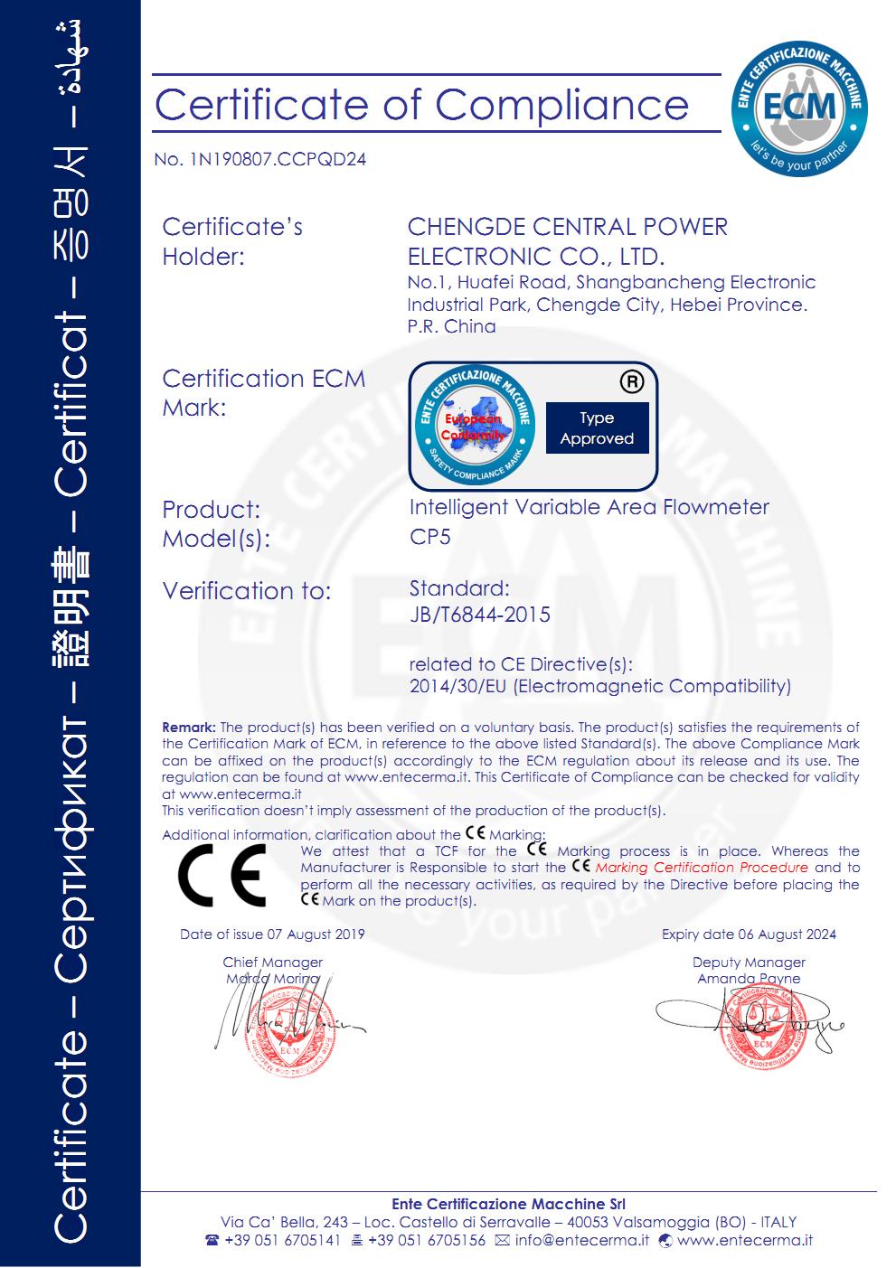 金属管浮子流量计CE认证
