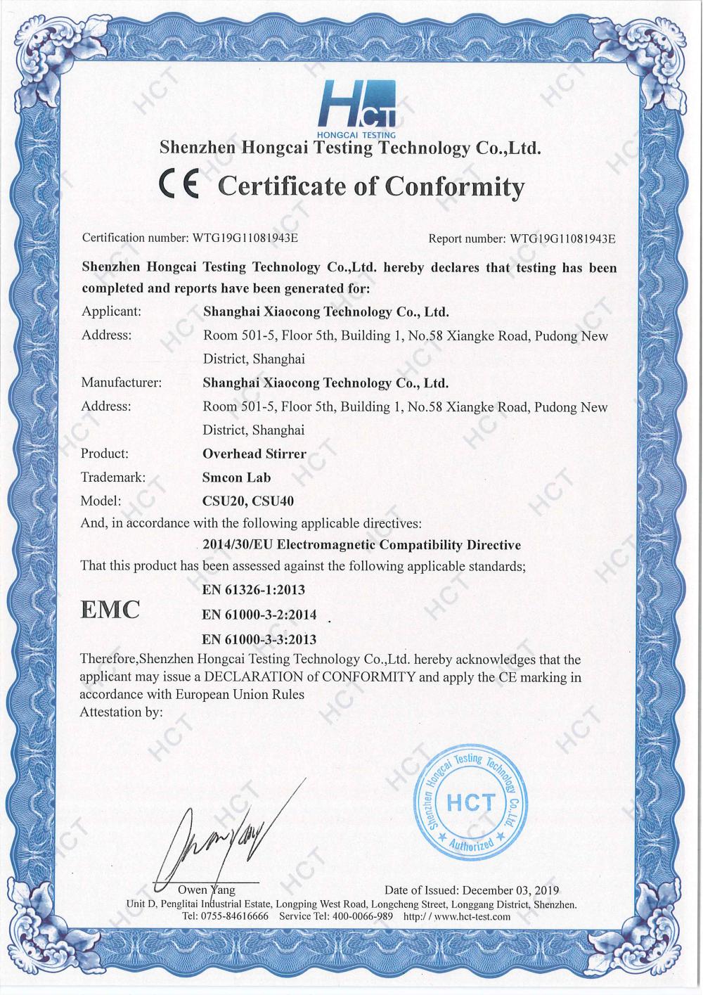小聪科技顶置搅拌机CE证书