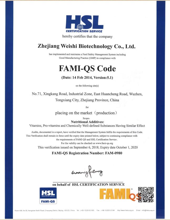 FM-QS0980