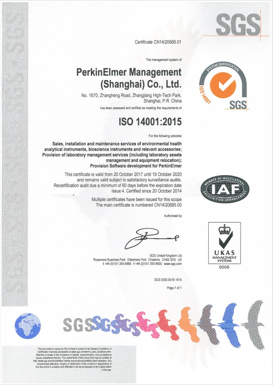 珀金埃尔默ISO 14001 2015 Certificate  PKM