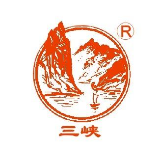 宜昌三峡制药有限公司