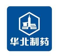 华北制药集团有限责任企业logo