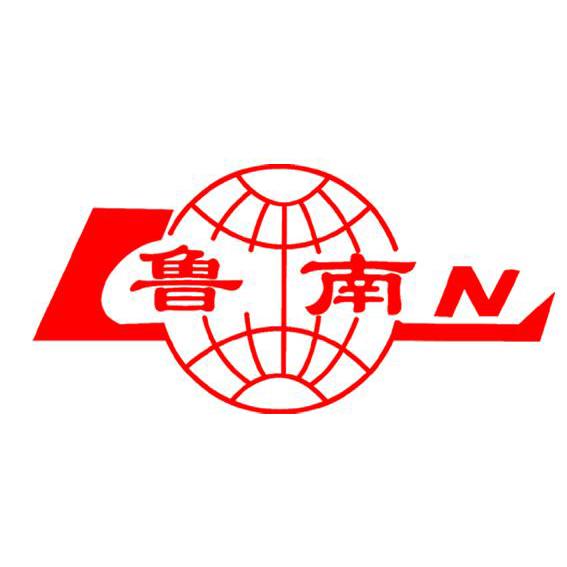 鲁南制药集团股份有限企业logo