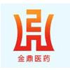 安徽金鼎医药股份有限公司