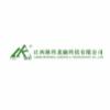江西林科龙脑科技股份有限公司