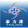 贵州泰力达科技有限公司