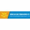 河南巨龙生物工程股份有限公司