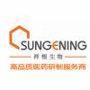深圳市祥根生物科技有限公司