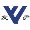 上海友尹化工装备有限公司