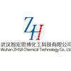 武汉智宏思博环保科技有限公司
