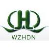 温州海德能环保设备科技有限公司