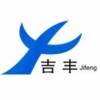江阴市吉丰铝业有限公司