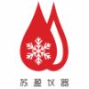 上海苏盈试验仪器有限公司
