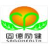 青岛固德励健生物技术有限公司