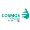 浙江六合工程技术有限公司