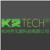 杭州乔戈里科技有限公司