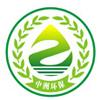 湖北中洲环保科技有限公司