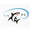 舟山新鲨制药机械有限公司