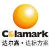 达尔嘉(广州)标识设备有限公司