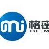 浙江格密机械科技有限公司