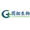 杭州固拓生物科技有限公司