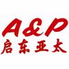 启东亚太药业有限公司