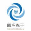 北京四环起航科技有限公司