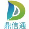 武漢鼎信通藥業有限公司