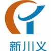 四川新川义生物科技有限责任企业