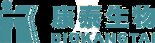 深圳康泰生物制品股份有限公司