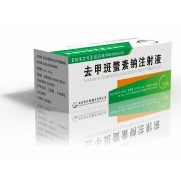 去甲斑蝥酸鈉注射液