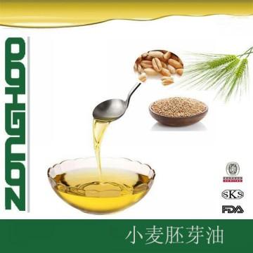小麦胚芽油-工厂直销