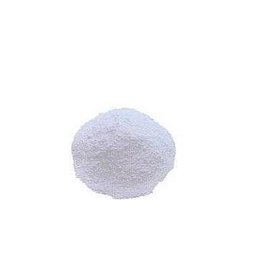 氫溴酸加蘭他敏Galanthamine Hydrobromide