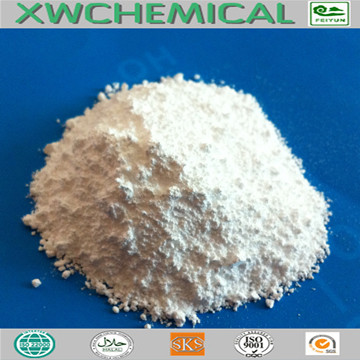 Microcrystalline cellulose 微晶纤维素