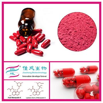 功能红曲莫拉可林K0.05%~3.0%