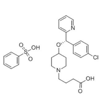 苯磺酸貝托斯汀